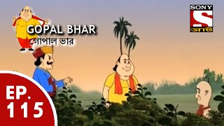 Gopal Bhar (Bangla) - গোপাল ভার (Bengali) - Ep 115 - Jolaper Jwala