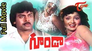 Goonda Full Telugu Movie | Chiranjeevi, Radha | #TeluguActionMovies #ChiruMovies