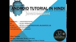 Android in hindi Lec 1(Introduction (History of Android in hindi))