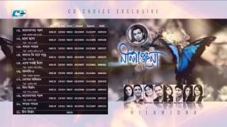 Nilanjona | Audio Jukebox | Nancy | Arfin Rumey |  Shahid | Shuvomita | Bangla Hits Song