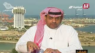 حسين الشريف - الروح غائبة في النصر والتعامل مع المدربين خاطئ من الإدارة #صحف