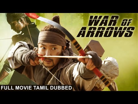 Xxx Mp4 WAR OF THE ARROWS New Hollywood Movie In Tamil 2018 Tamil Dubbed Movies 3gp Sex