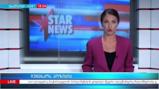 NEWS ON STARVISION 01 07 2015