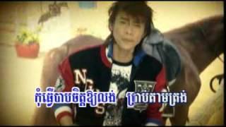 Monus Kmean Dom Lai - Bayarith