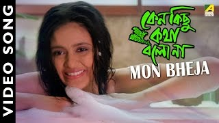 Mon Bheja Mon Bheja | Keno Kichhu Kotha Bolo Na | Romantic Video Song | Dipmala | Rahul,Priyanka
