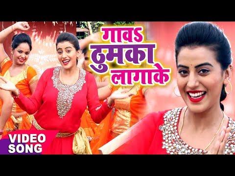 Xxx Mp4 Akshara का नया देवी गीत 2017 Gawa Thumka Lagake Mai Ke Chunari Chadhawani Bhojpuri Devi Geet 3gp Sex