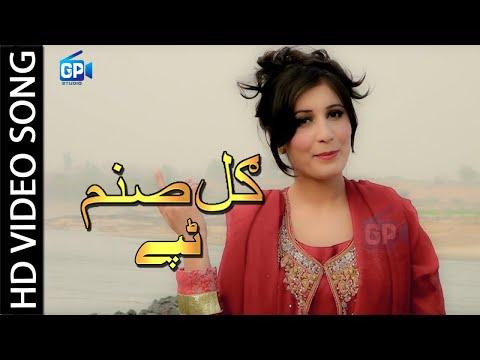 Pashto New Songs 2018 Gul sanam   pashto new tapay   pashto new song hd   pashto new song hd 2016