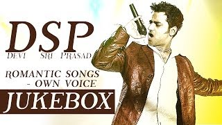 You Are My Love Dsp Devi Sri Prasad Romantic Hits  Own Voice  Jukebox