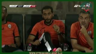 أهداف مباراة  الشباب و الوطني 4-2- بطولة تبوك الدولية الثانية 2017