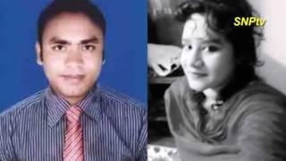 এবার শিক্ষকের দ্বারা  ধর্ষতিত হল বিশ্ববিদ্যালয়ের এক তরুণী !! বিস্তারিত জেনে নিন Bangla latest News