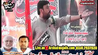 Zakir Taqi Abbas Qiamat shahadat Ali Akbar,as  Majlis 4 Sep 2018 Silanwali Sargodha