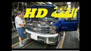 صناعة السيارات : شيفرولية سيلفرادو و GMC سييرا فئة HD