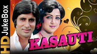 Kasauti 1974 | Full Video Songs Jukebox | Amitabh Bachchan, Hema Malini, Pran