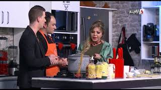 فلة الجزائرية في المطبخ تقدم وصفة خاصة بها مع الشاف أمين