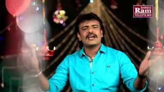 Rakesh Barot New Garba Song 2017 - Sahiyar | Latest Gujarati Dj Garba Song 2017 | Full HD Video