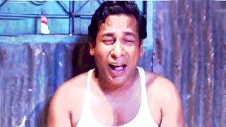 মোশারফ করিমের হাসির গান। না হেঁসে থাকতে পারবেন না। Bangla Funny Video 2018