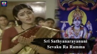 Sri Sathyanarayanuni Video Song   Gruhapravesam Telugu Movie   Mohan Babu   Jayasudha   TFC Classics