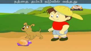 Athai Veedu - Nursery Rhyme with Lyrics