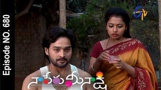 Naa Peru Meenakshi |28th March 2017 | Full Episode No 680 | ETV Telugu