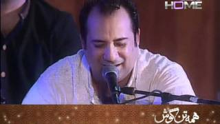 sajda rahat fateh ali khan show on ptv by amjad huaaain shah