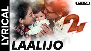Lyrical: Laalijo | Full Song with Lyrics | 24 Telugu Movie
