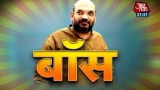 Vishesh: Amit Shah's ascent to BJP presidency