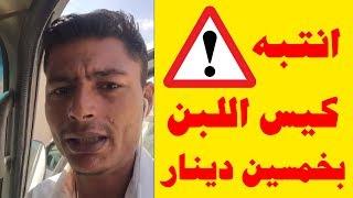انتبه انت في الكويت || ابو التركي الصعيدي