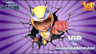 Vir Ka Mahasangram | Vir : The Robot Boy | Action Promo | WowKidz Action