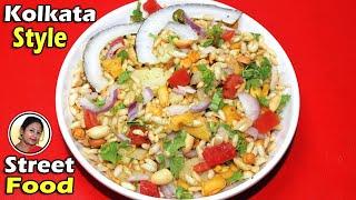 Jhal Muri - Bengali Special Jhaal Muri Recipe - Popular Street Food Masala Muri