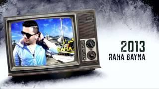 Hatim ammor - Official Channel Trailer  l  حاتم عمور - اعلان القناة الرسمية
