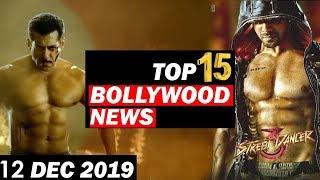 Top 15 Bollywood News | 12 Dec 2019 | Dabangg 3, Shahid Kapoor , Bigg Boss 13,