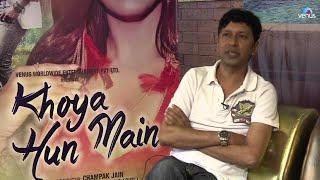 Interview of Sanjeev Srivastava at Music Launch of Khoya Hun Main | SINGLES TOP CHART- EPISODE 12 |