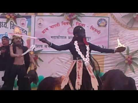 Xxx Mp4 Kali Kali Amavas Ki Rat Me Saraswati Shishu Mandir Karkoti Ki Prastuti Khaira Palari Ke Manch Me 3gp Sex