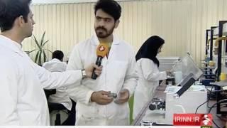 Iran made Magnetic Iron oxide nanoparticlesy نانو ذرات اكسيد آهن مغناطيسي ايران