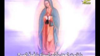 Kyrie Eleison chant chrétien en langue arabe