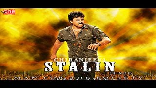 Stalin | Hindi Dubbed Movies 2016 Full Movie | Chiranjeevi | Prakash Raj | South India Movies Dubbed