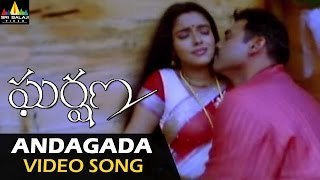 Gharshana Video Songs | Andagada Andagada Video Song | Venkatesh, Asin | Sri Balaji Video