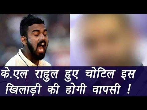 India vs Australia: Shikhar Dhawan may replace injured KL Rahul   वनइंडिया हिन्दी