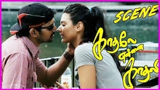 Kathale ennai Kathali || Tamil Movie Scene - Santhosh, Anara
