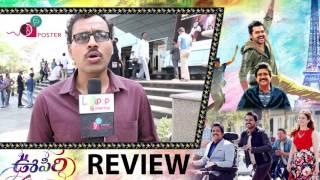 Opiri Review By Rentala Jayadev | Friday Poster