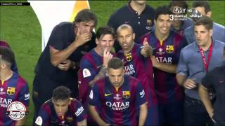 لحظة تتويج برشلونة بكأس ملك أسبانيا ال 27 في تاريخ