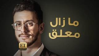 ET  بالعربي -  سجن سعد المجرد لن يحرمه من الجوائز