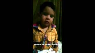 Mar Kha Ke Yaad Ajy Ga - Student vs Teacher - Amazing Funny Boy