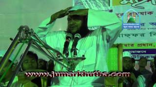 Bangla Waz Adorsho Poribar Part 2 by Abdur Razzak bin Yousuf