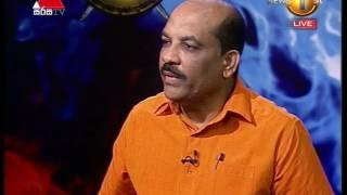 Satana Sirasa TV 09th June 2017