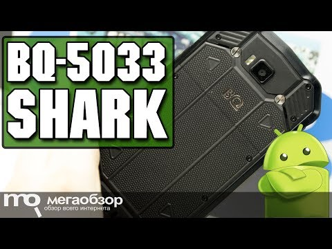 Xxx Mp4 BQ 5033 Shark обзор смартфона 3gp Sex