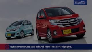 Nissan Dayz Highway Star - PakWheels