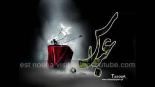 Abbas key parchum ko. Hassan Sadiq Noha 1998