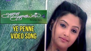 Aasai Aasaiyai Tamil Movie | Ye Penne Video Song | Jiiva | Sharmelee | Mani Sharma