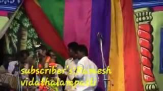 Ms.muthappa narathar